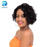 TIANTAI короткий Боб кудрявые человеческие волосы парики часть кружева для женщин бразильский Реми натуральный цвет человеческих волос парик...