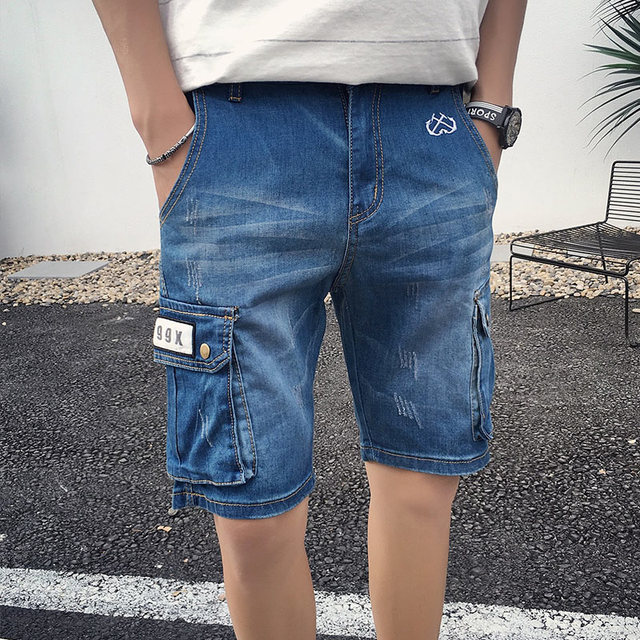 DENIM - Denim shorts NICEBRAND TQwQy8
