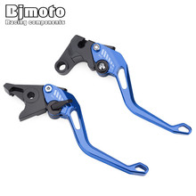 BJMOTO Motorcycle NMAX125 NMAX 155 2015 2016 2017 2018 Moto 5D CNC Clutch Brake Levers For Yamaha NMAX 125 NMAX155 2015-2018 цена 2017