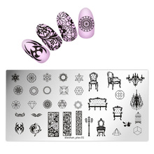 Dieshan_plas01 Pretty Good 1pc Nail Art Print Stamping Plates 3D Template Beauty Stencil Manicure DIY Stamp For Nails Tools