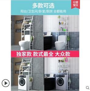 Image 4 - Boden bad rack wand hängen bad wc waschmaschine toilette wc wc sitz wc rack behälter rack