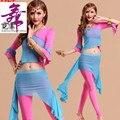2016 novo traje de dança do ventre 3 peça (top + calça + saia de cintura) bollywood indiano dress 5 cor trajes da dança frete grátis