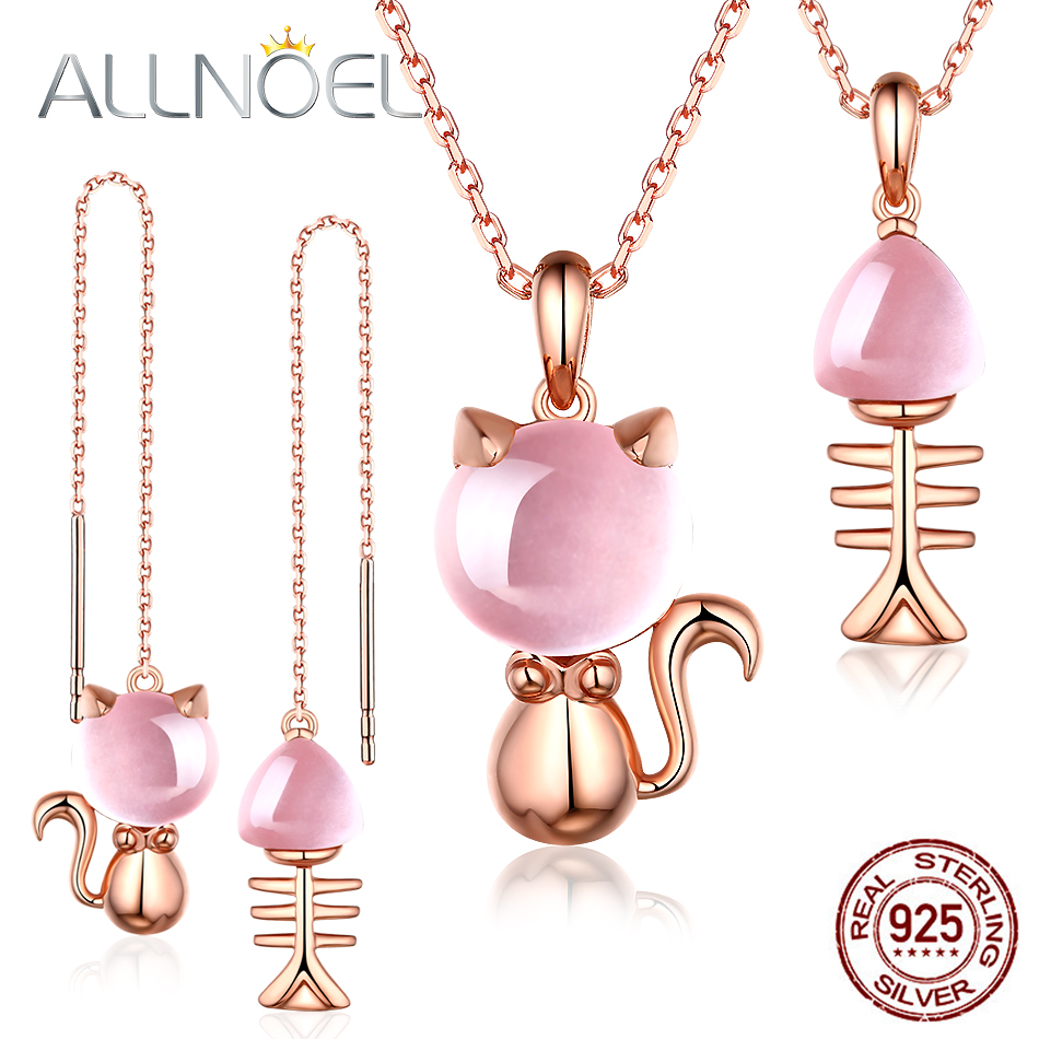 ALLNOEL Solid 925 Sterling Silver Jewelry Set Pendant Necklaces Drop Earrings 100% Natural Rose Quartz Gemstone Fine Jewelries ALLNOEL Solid 925 Sterling Silver Jewelry Set Pendant Necklaces Drop Earrings 100% Natural Rose Quartz Gemstone Fine Jewelries