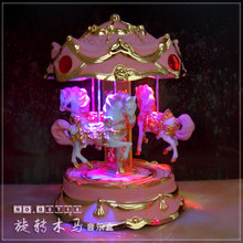 XXXG Carousel music box colorful light gold crown music box the Qixi Festival couple birthday gift