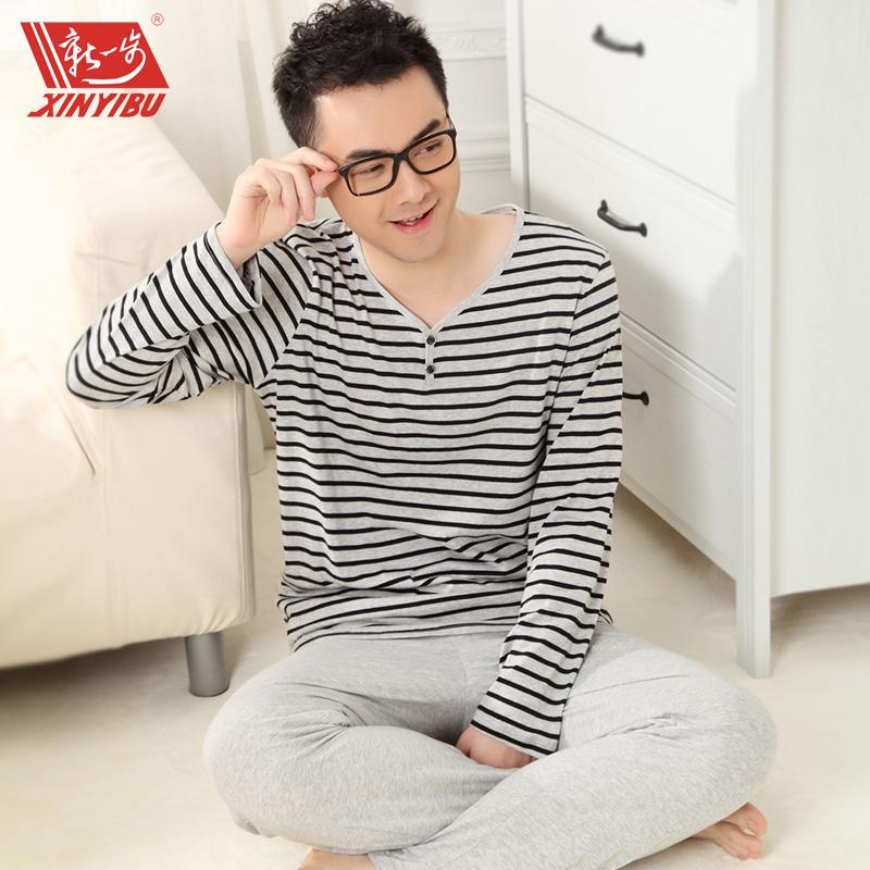 Primavera e outono de verão sleepwear manga longa 100% algodão salão stripe set conjunto de pijama