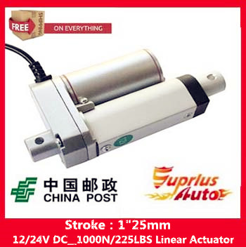 Free Shipping sell like hot cakes electric linear actuator 1/25mm stroke, 1000N/ 225LBS Load 12V/24V DC linear actuator