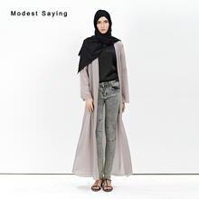 Elegant Grey Chiffon Long Sleeves Wedding Boleros 2018 Muslim Bridal Jackets  Long Coat for Mother dresses 74b8fa998bb0