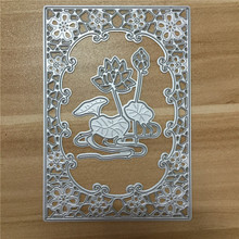 About water lily metal cutting dies stencils for scrapbooks photo album paper card wedding gift XS-125
