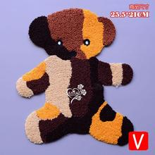 embroidery chenille bear patches for jackets,towel badges jeans,appliques clothing A589