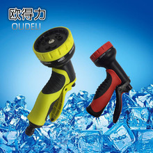 Adjustable Hose nozzles 9 Pattern Garden Water Gun For watering hose spray gun Car Wash, Cleaning, Watering Lawn and Garden
