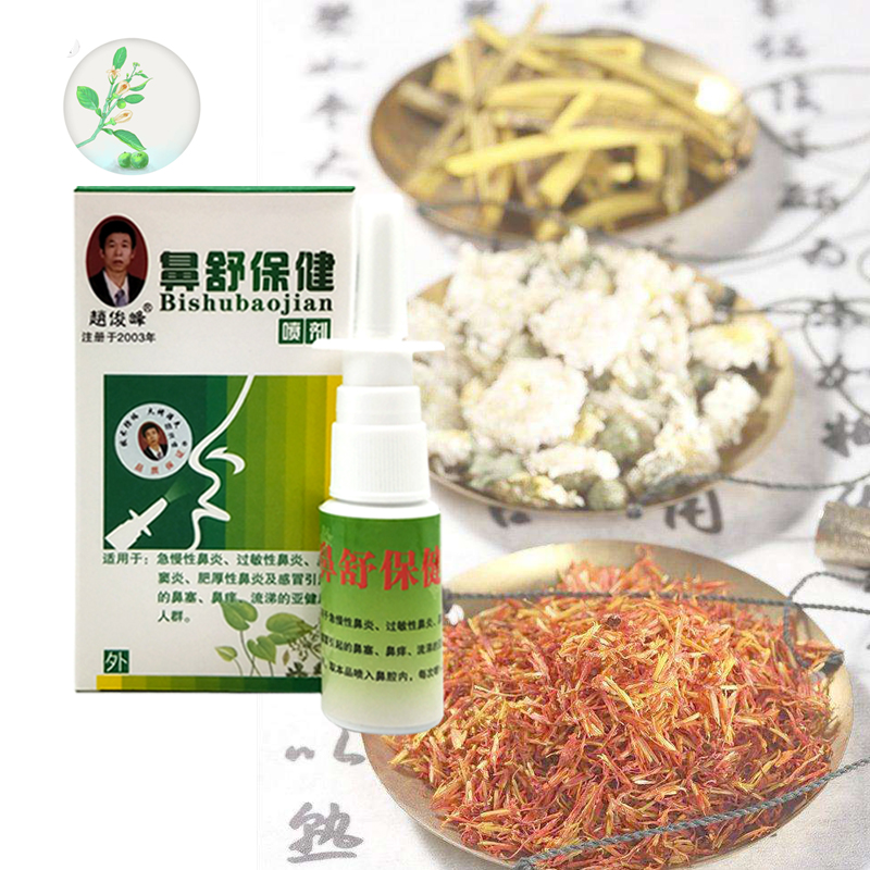 Chinese Herbal And Propolis Nose Spray To Treat Rhinitis And Other Nasal Problems Smell Refreshing
