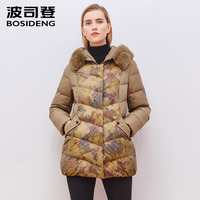 BOSIDENG duck down jacket women down coat winter outwear female hoodie fur collar large size print royal style slim B1501256B