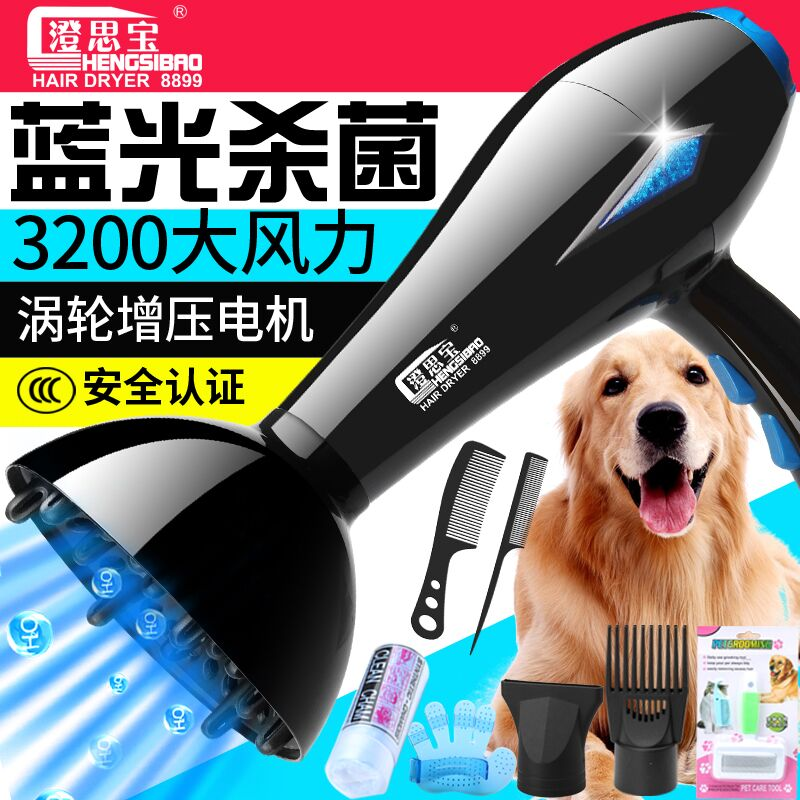 Pet Portable Hairdryer Blowing Machine High Power Mute Dog Hair Dryer Golden Hair Teddy Cat Large and Small Dogs 220V dryer pet dog professional hair dryer ultra quiet high power stepless regulation of the speed drying machine 2400 w