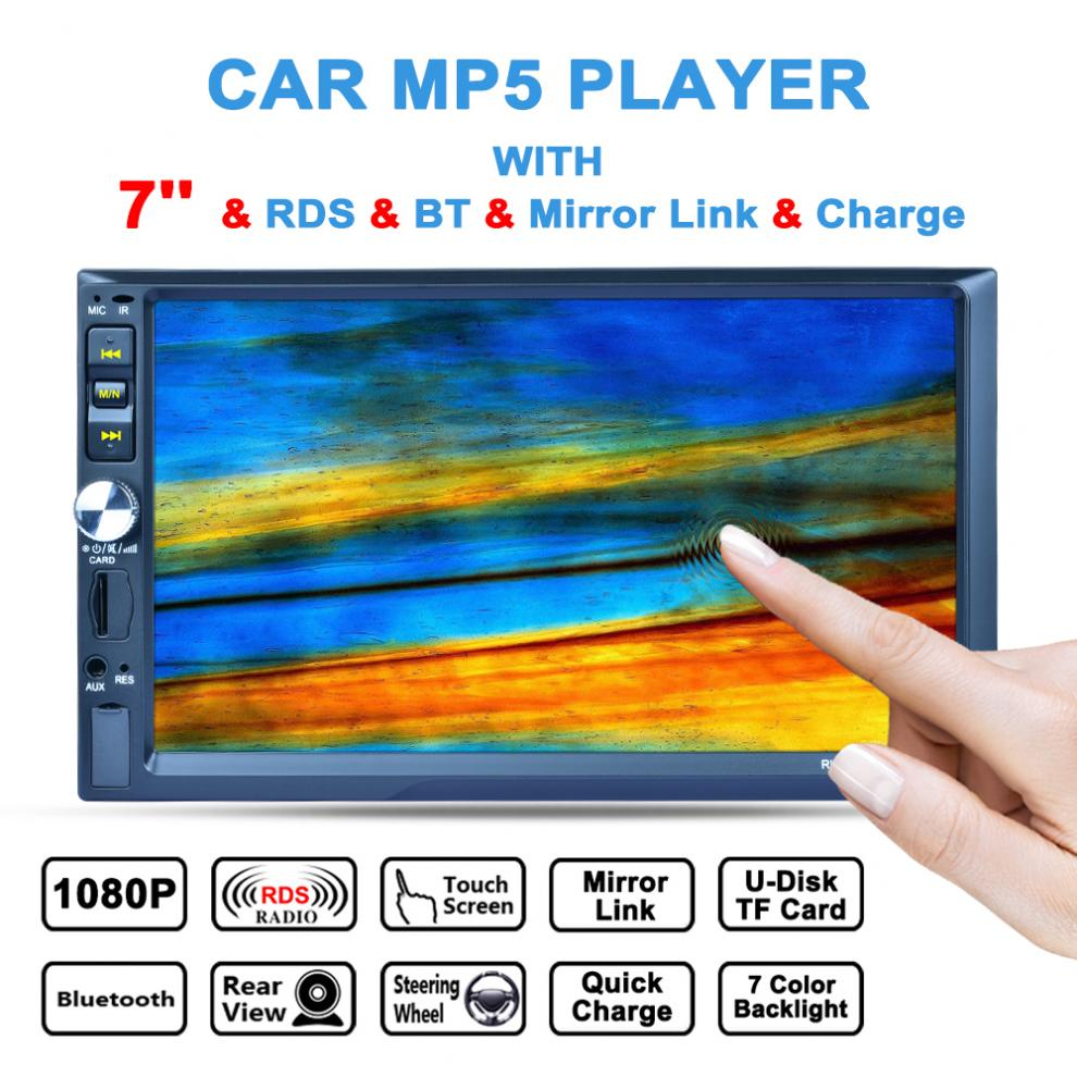7 Inch 2 Din Digital 12V Bluetooth Auto Multimedia Car Stereo MP5 Player AM / FM / RDS Radio Support Aux In / Rear View Camera 2 din car multimedia video player bluetooth stereo fm radio mp4 mp5 audio steering wheel auto electronics 2din autoradio no dvd