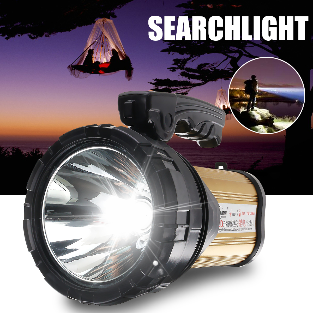 Spotlight LED Rechargeable Super Bright Searchlight Handheld Portable Waterproof