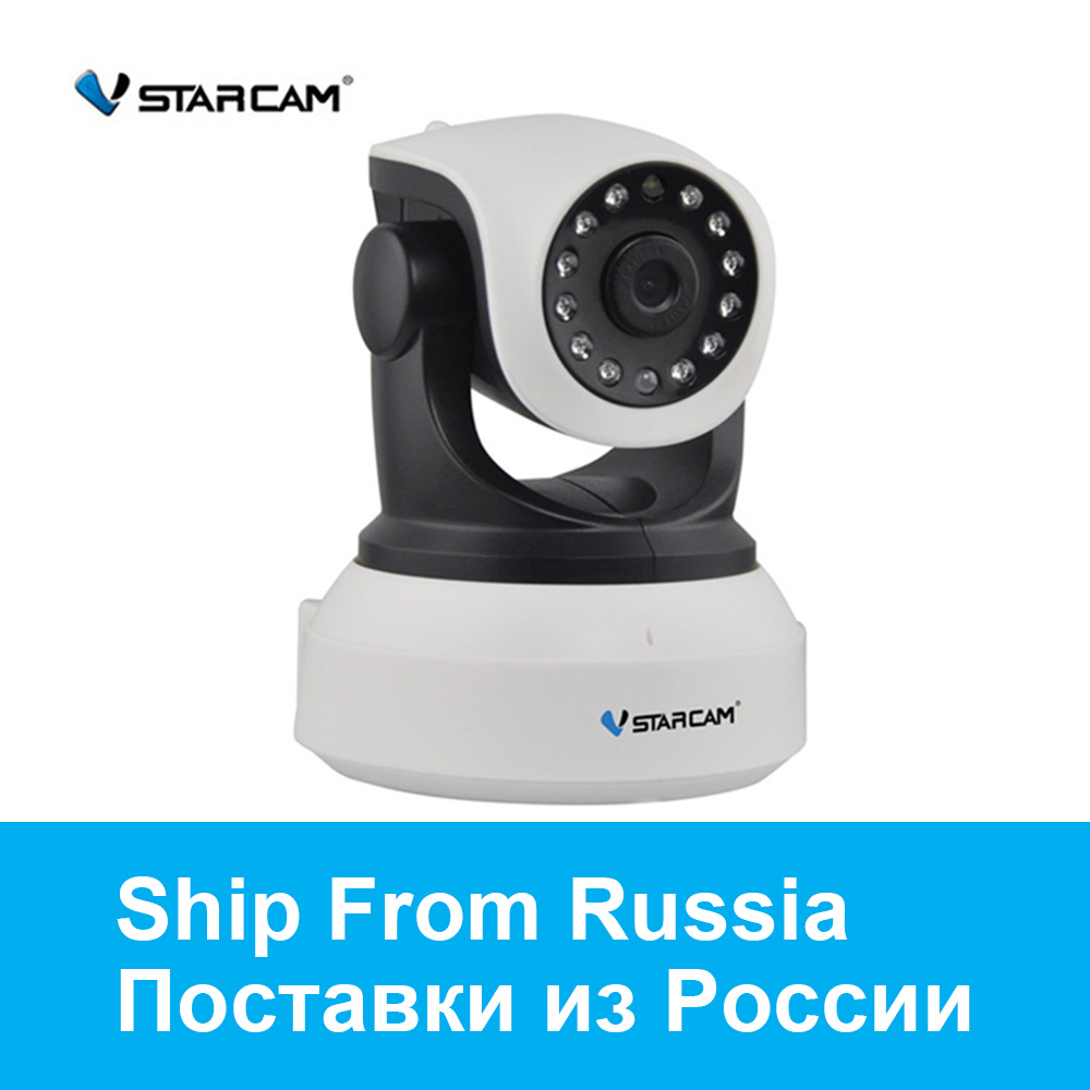 VStarcam IP Camera C7824WIP HD 720P Surveillance WiFi CCTV Security Indoor Wireless Camera Support 128G SD