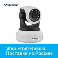 VStarcam IP Camera C7824WIP HD 720P Surveillance WiFi CCTV Security Indoor Wireless Camera Support 128G SD Card Night Vision