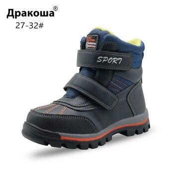mejor amado dfc52 29f46 Apakowa botas de invierno para niños botas de nieve para niños, montañismo,  esquí, lana, tobillo, botas para niños, frío, deportes al aire libre >> ...