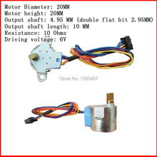 5 Pcs 20MM dc 6v stepper motor with gear box Double flat shaft  4-Phase 5-Wire Micro Stepper Motor arduino