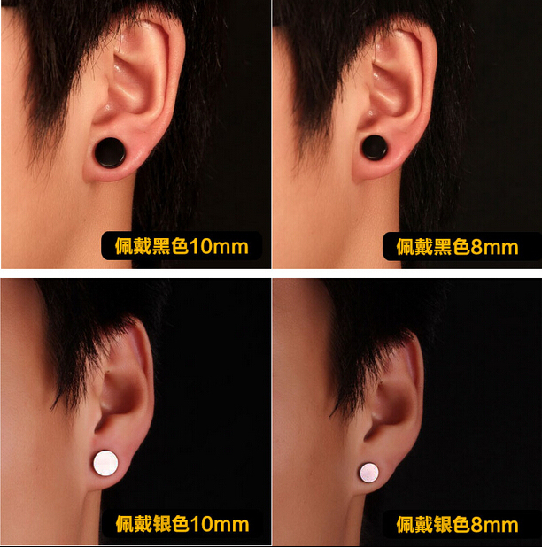 1 Pair Men Magnet Stud Earrings Non Piercing Clip On Round Earring 6