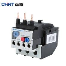 Реле тепловой перегрузки chint защита двигателя защитное тока
