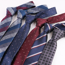 Mens Tie Fashion Jacquard 7CM Ties for Men England Striped L
