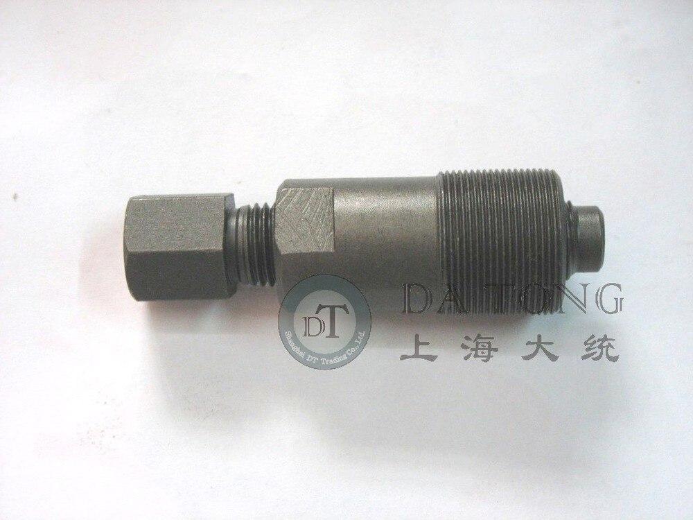 Sym DD 50 Flywheel Extractor Puller Tool M24 x 1
