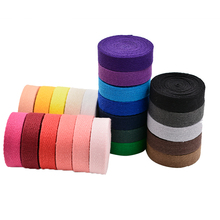 DIY Colourful10mm 20mm Chevron Cotton Ribbon Webbing Herring Bonebinding Tape Lace Trimming for Packing Accessory DIY 50yd/lot