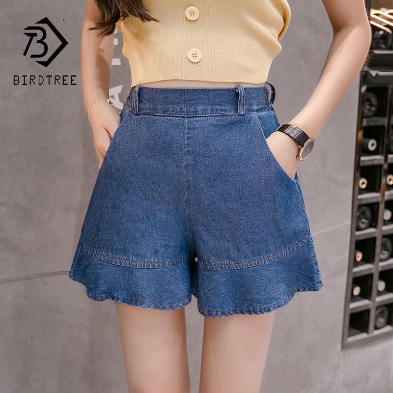 2018 Summer New Arrival Plus Size 5XL Women's Jeans