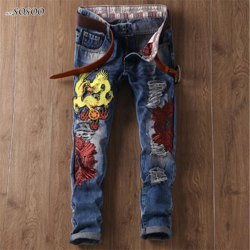 men jeans Dragon of embroidery personality hand-painted golden denim overalls men European and American style jeans me#892 painted by a distant hand – mimbres pottery of the american southwest