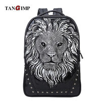 Mochilas Feminina Women Men Backpack 2016 Newest Stylish Cool PU Leather Lion Backpack Female Hot Women