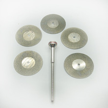 5 pcs Dental lab Diamond disc disks Double sided grit cutting tool diameter 22mm thickness 0.25mm with 1 mandrels