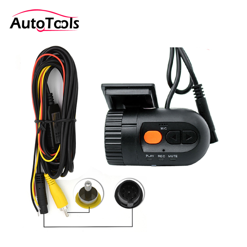 720P Mini Car DVR font b Camera b font 12V Digital Video Recorder with 140 degree