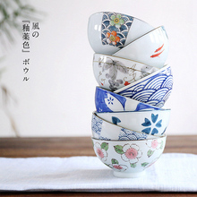 Japanese Style Underglaze 4.5 Inches Ceramic Dinner Bowls Small Round Soup Rice Bowl Tableware Dinnerware salad bowl porcelain plate japanese style home decor tableware ceramic dinner bowls soup noodle rice bowl