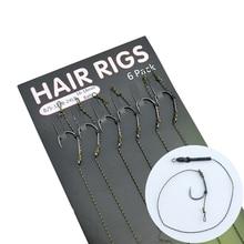 Карп Рыбалка волос Rig 6 шт./компл. готовые для Бойла крючок для рыбалки на карпа, волосы Rig связаны готовы карп рыболовные крючки Размеры 2#4#6#8
