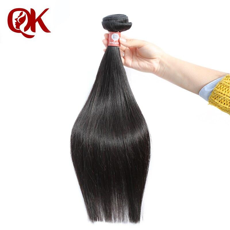 QueenKing Hair Peruvian Remy Hair Silky Straight Natural Color Human Hair Weave Bundles Hair Weaving 10