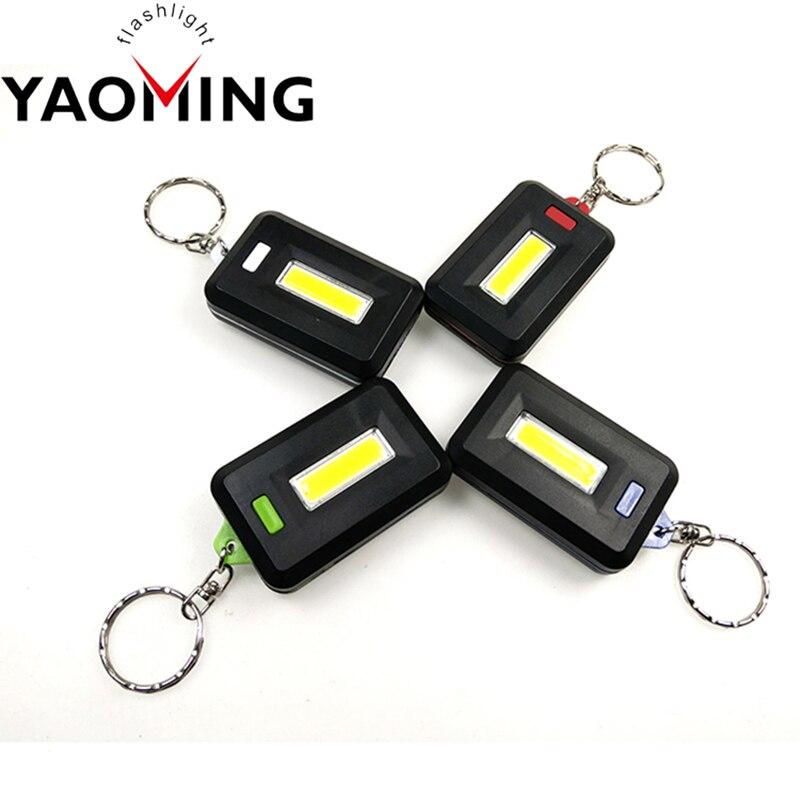 COB LED Flashlights Mini Flashlights With Key Ring Strobe Modes Portable Flashlights Pocket Flashlights Anniversary Gifts Torch