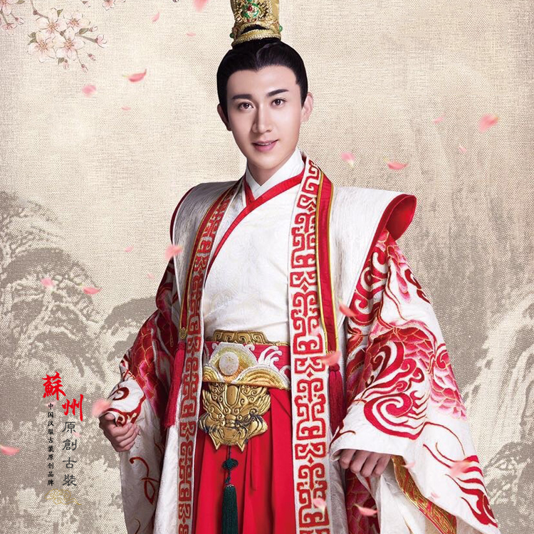 TV juego Jin Príncipe Chong er predicar rojo tradicional china traje ...