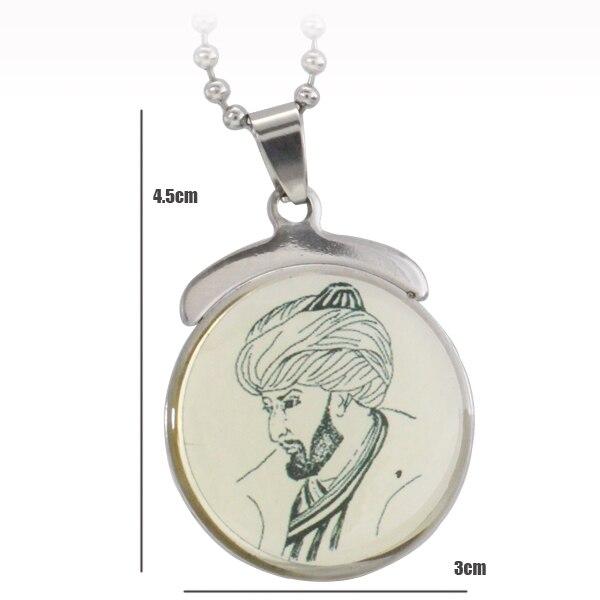 wholesale,  stainless steel Religious Islamic Muslim Allah round pendant