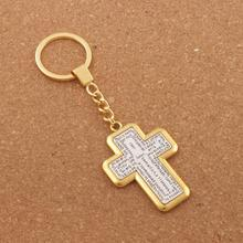 10PCS Two-tone Keychain Bible Amen Cross Pendant Key Ring 30mm K1704 Travel Protection milton jones bible doctrine volume two