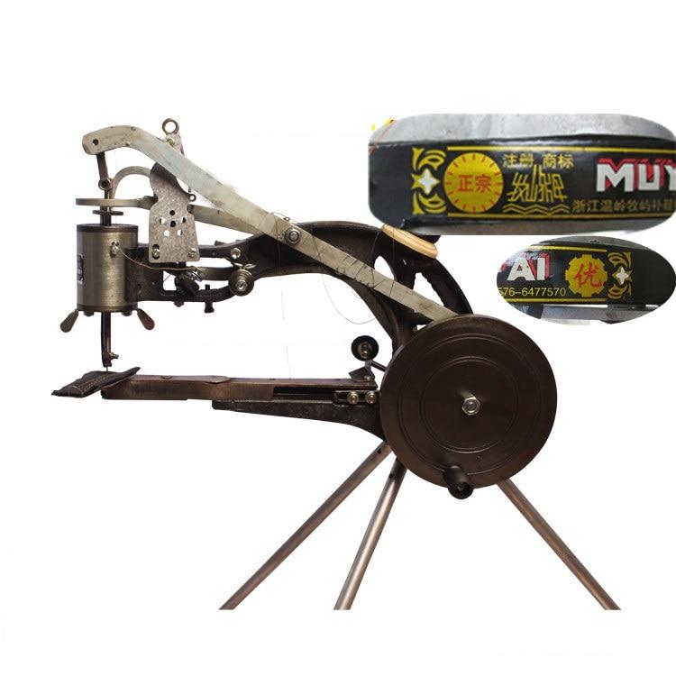 New Manual Shoe Making Repair Sewing Machine new manual shoe sewing mending repair machine