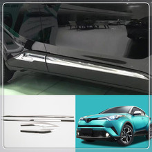 цена на Car Styling 4* Stainless Steel Car Body Below Side Moulding Strip Decorative Cover Trim For Toyota C-HR CHR 2016 2017