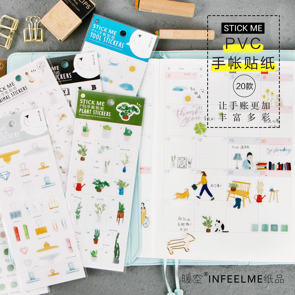 20Pcs/Set Kawaii Cartoon PVC Stickers Diary Scrapbooking Decor Sticker DIY Cute Sealing Stickers Label Gift For Kids Stationery spring and fall leaves shape pvc environmental stickers decorative diy scrapbooking keyboard personal diary stationery stickers