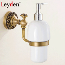 Leyden Luxury Wall Mounted Liquid Soap Dispenser with Antique Brass Finish Shampoo Bathroom Accessories
