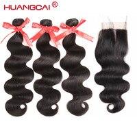 Huangcai Mink Brazilian Hair With Closure Body Wave 3 Bundles With Closure Human Hair Bundles With