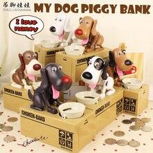 Cofrinho doggy canine robótico roubar moeda economia caixa de dinheiro choken bako banco de dinheiro 1 peça frete grátis