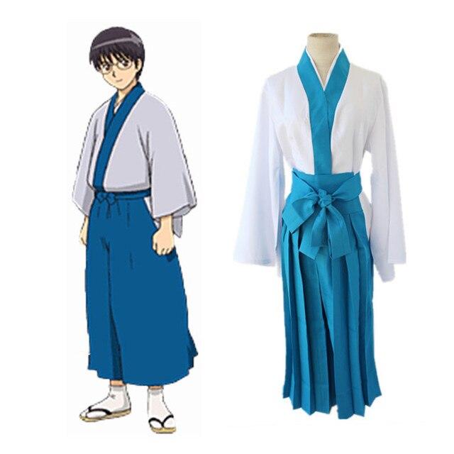 Anime Gintama Silver Soul Shimura Shinpachi Kimono Cosplay Costumes Full  Set Uniform Halloween Costume Size S