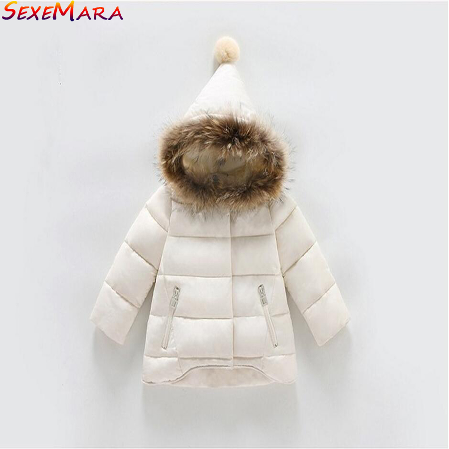 New-Baby-Outwear-Girls-Winter-Hooded-Down-Jackets-Children-Casual-Warm-Waterproof-Coats-Kids-Boy-or-Girl-quality-Clothing-Jacket-2