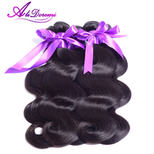 8A Brazilian Body Wave Virgin Hair,4pcs 1B# Unprocessed Human Hair Weaves,AliDoremi Hair Product Brazilian Virgin Hair Body Wave