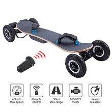 1650 Вт двойной двигатель 45 км/ч Высокая производительность увеличенный один кусок Электрический скейтборд доска удаленный спортивный электрический скейтборд